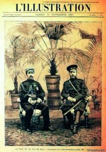 Николай II в Сиаме