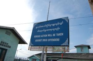 Мьянма приветствует Вас!