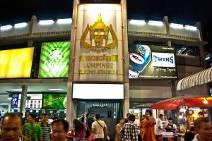 """Гордость Таиланда - стадион """"Лумпини"""""""