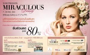 """Реклама для крупнейшего фешн молла в Бангкоке, """"Сиам Парагон"""""""